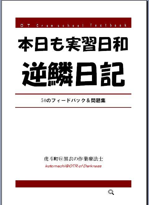 g_hyousi01.jpg