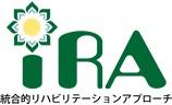 ira-01